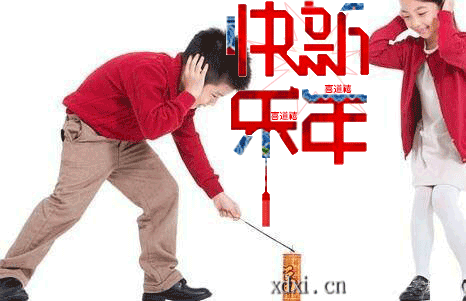 【祥瑞圖文】